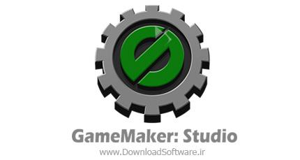 دانلود نرم افزار GameMaker Studio برنامه ساخت بازی