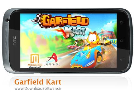 Garfield-Kart