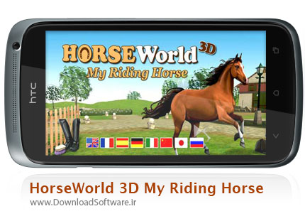 HorseWorld-3D-My-Riding-Horse