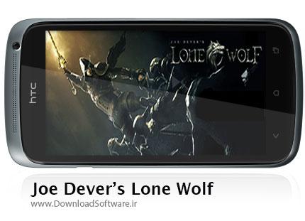 Joe-Dever's-Lone-Wolf