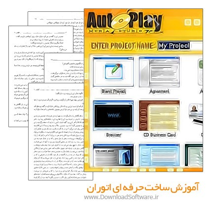 Learning-AutoPlay-Media-Studio-8-PDF
