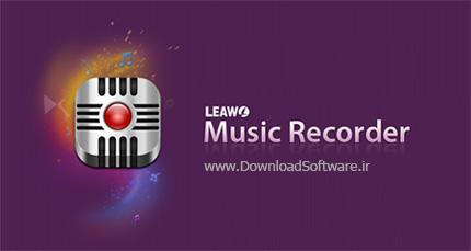دانلود نرم افزار Leawo Music Recorder - برنامه ضبط حرفه ای صدا