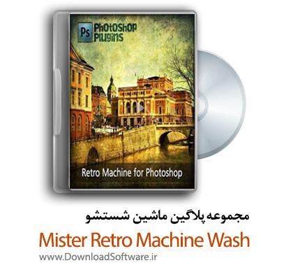 Mister-Retro-Machine-Wash