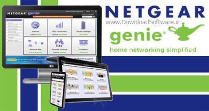 NetGear-Genie