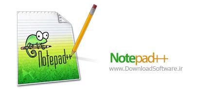 دانلود نوت پد پلاس ویندوز Notepad++ - نرم افزار ویرایشگر متن قدرتمند
