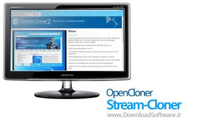 OpenCloner Stream-Cloner