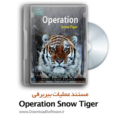 Operation-Snow-Tiger