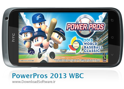 PowerPros-2013-WBC