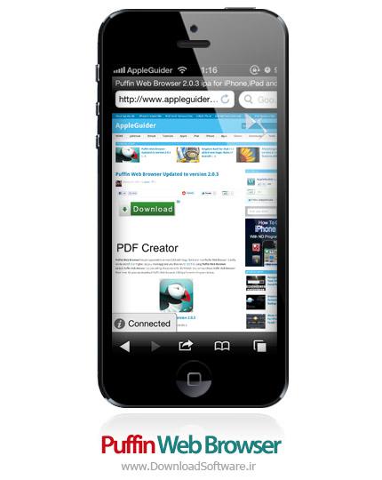 Puffin Web Browser ios iphone ipad