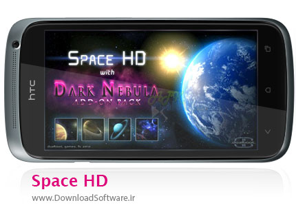 Space-HD