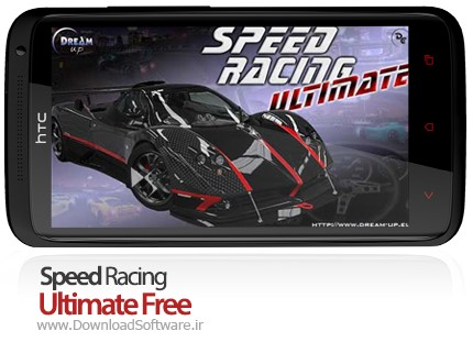 Speed Racing Ultimate Free Android game