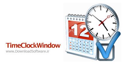دانلود نرم افزار ZPAY TimeClockWindow - برنامه مدیریت برروی ساعت کاری کارمندان
