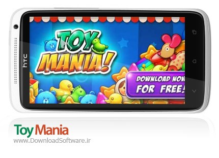 Toy Mania android game