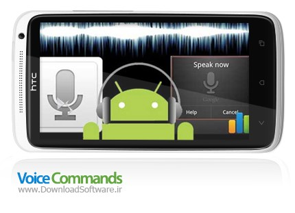 Voice-Commands Android Apk