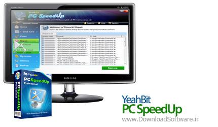 YeahBit PC SpeedUp