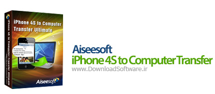 Aiseesoft-iPhone-4S-to-Computer-Transfer