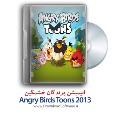 Angry Birds Toons 2013 animation