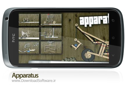 Apparatus android game