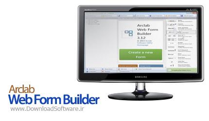 دانلود نرم افزار Arclab Web Form Builder - طراحی فرم های HTML و PHP