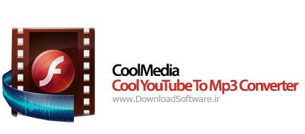 Cool-YouTube-To-Mp3-Converter