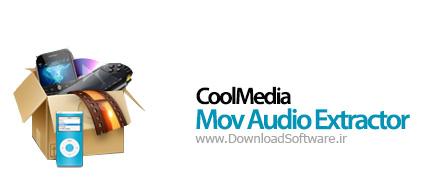 CoolMedia-Mov-Audio-Extractor
