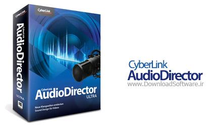 دانلود نرم افزار CyberLink AudioDirector Ultra برنامه ویرایش فایل های صوتی