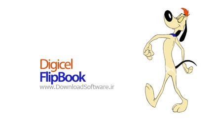 Digicel-FlipBook
