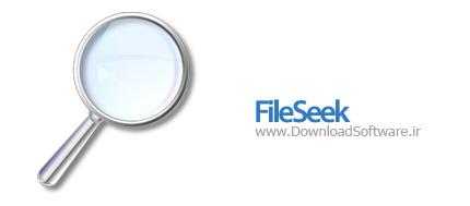 دانلود Binary Fortress Software FileSeek نرم افزار جستجو پیشرفته فایل متنی
