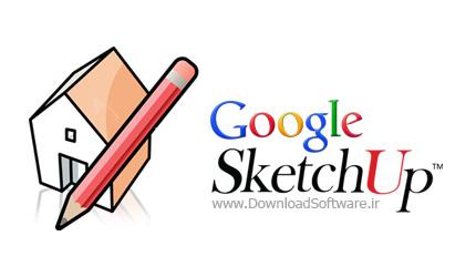 دانلود نرم افزار SketchUp Pro برنامه ساخت اشکال سه بعدی