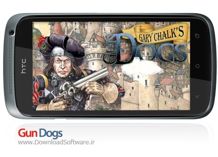 Gun-dogs android game