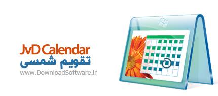 JvD-Calendar