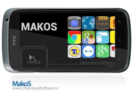 MakoS Apex Nova Theme android