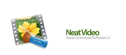 Neat-Video