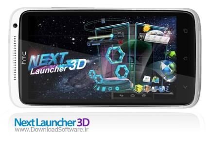 Next-Launcher 3D android
