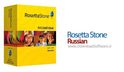 Rosetta-Stone-Russian