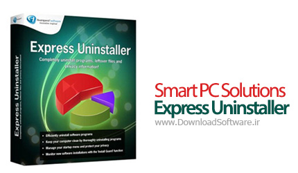 Smart-PC-Solutions-Express-Uninstaller