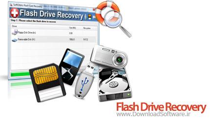دانلود SoftOrbits Flash Drive Recovery بازیابی اطلاعات فلش مموری USB