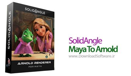 SolidAngle-Maya-To-Arnold