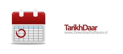 TarikhDaar