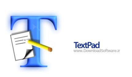 TextPad x86/x64 ویرایشگر مناسب برنامه نویسان