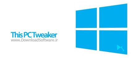 This PC Tweaker