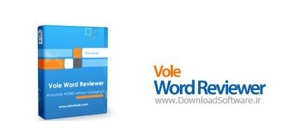 Vole-Word-Reviewer