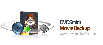 dvdsmith-movie-backup