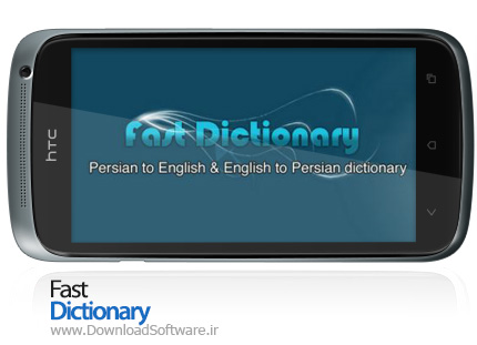 fast-dictionary