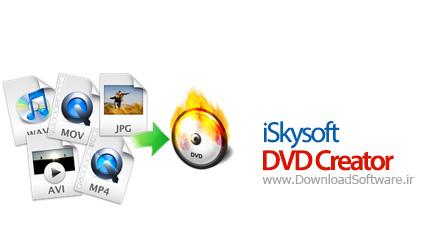 دانلود نرم افزار iSkysoft DVD Creator - ابزار ساخت DVD