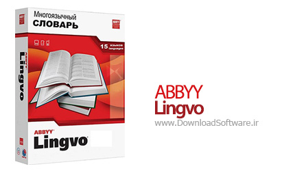 ABBYY-Lingvo
