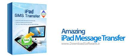 Amazing-iPad-Message-Transfer