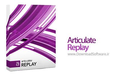 Articulate-Replay