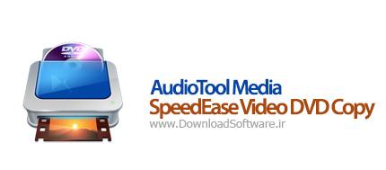 AudioTool-Media-SpeedEase-Video-DVD-Copy