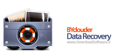 BYclouder-Data-Recovery